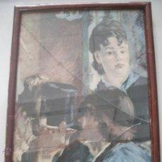 Varios objetos de Arte: CUADRO ANTIGUO . Lote 49426730