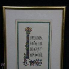 Varios objetos de Arte: GOUACHE Y DORADO LETRA CAPITULAR IN PRINCIPIO TRABAJO INDIO 32,3X24,3CMS. Lote 49543461