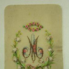 Varios objetos de Arte: MINIATURA AL OLEO Y COLAGE SOBRE CELULOIDE. Lote 50287919