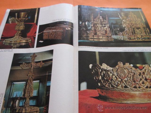 Varios objetos de Arte: PRECIOSAS IMAGENES EXPOSICION V CENTENARIO DEL MATRIMONIO REYES CATOLICOS CAPITULO III ARTES APLICAD - Foto 5 - 50519032