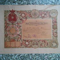 Varios objetos de Arte: TARRAGONA - DIPLOMA MODERNISTA - 1922 - ATENEO TARRACONENSE DE LA CLASE OBRERA - SOBRESALIENTE. Lote 51179450