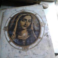 Varios objetos de Arte: LAMINA VIRGEN. Lote 51615292