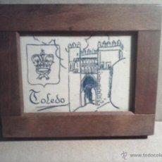 Varios objetos de Arte: PORTA RETRATOS ANTIGUO CON DIBUJO .. Lote 52656090