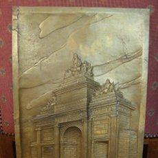Varios objetos de Arte: CUADRO DE LA PUERTA DE TOLEDO EN BRONCE. Lote 52705871