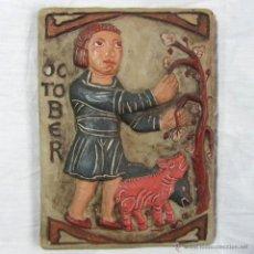 Varios objetos de Arte: CALENDARIO AGRÍCOLA. RELIEVE TERRACOTA SAN ISIDORO DE LEÓN, OCTUBRE. PARA COLGAR. Lote 52823162