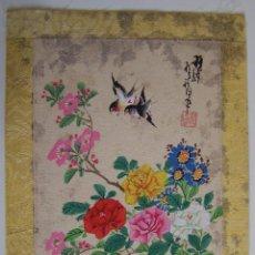 Varios objetos de Arte: JAPON * LOTE DE 4 ANTIGUAS LAMINAS ARTISTICAS DE PÁJAROS * SOBRE HILO. Lote 53046372