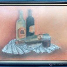 Varios objetos de Arte: CUADRO BODEGON, MARCO DE MADERA. Lote 53178274