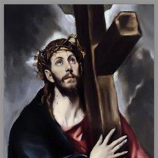 Varios objetos de Arte: REPRODUCIÓN EN AZULEJO 40X25 DE CRISTO LLEVANDO LA CRUZ DEL GRECO.. Lote 75033535