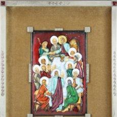 Varios objetos de Arte: B1-060. SANTA CENA. ESMALTE SOBRE METAL. CIRCA 1950. . Lote 55880037