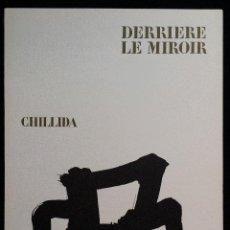 Varios objetos de Arte: EDUARDO CHILLIDA: DLM / DERRIERE LE MIROIR 143 / MAEGHT, 1964, 1ª EDICIÓN, COMPLETO. Lote 56097725