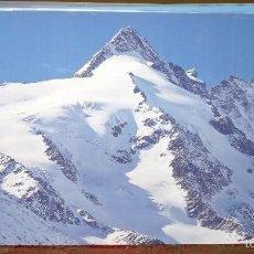 Varios objetos de Arte: ENORME FOTOGRAFÍA EN TELA SOBRE BASTIDOR DE MADERA 250X127 CM. Lote 57832148