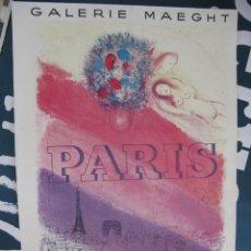 Varios objetos de Arte: GRAN POSTER ORIGINAL GALERIE MAEGHT PARIS CHAGALL. 71 X 48,5 CM.. Lote 57967219