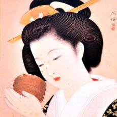 Varios objetos de Arte: TRES LÁMINAS JAPONESAS. Lote 58259014