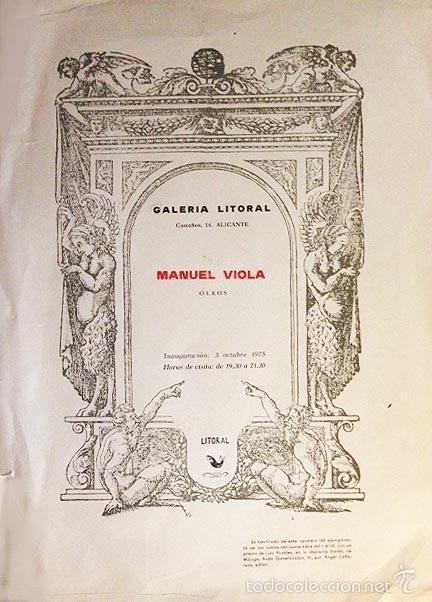 MANUEL VIOLA. POSTER DE 500 EJEMPLARES, CON UN POEMA EN EL REVERSO DE LUIS ROSALES. (A CAFFARENA (Arte - Varios Objetos de Arte)