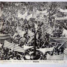 Varios objetos de Arte: PILAR AYMERICH - 1977 - RAUXA - GALERIA EUDE - FOTOGRAFIA. Lote 62377188