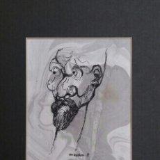 Varios objetos de Arte: LOTE PINTURA-ALFONSO PARRA - 3 OBRAS-VARIAS TÉCNICAS. Lote 62589068