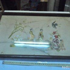 Varios objetos de Arte: CUADRO BORDADO EN SEDA CON MOTIVOS ORIENTALES. Lote 64059003