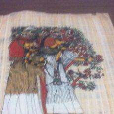 Varios objetos de Arte: PÁPIRO 44X34. Lote 64650885
