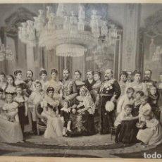 Varios objetos de Arte: ANTIGUO RETRATO DE LA FAMILIA REAL BRITÁNICA, 1897, 40 X 32 CM.. Lote 65921514