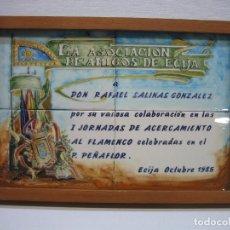 Varios objetos de Arte: CUADRO EN AZULEJO PINTADO. ASOCIACIÓN AMIGOS DE ECIJA 1985.M 32X22,5 CM. FIRMADO R. ARMENTA. Lote 67608177