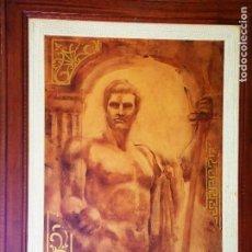 Varios objetos de Arte: CUADRO SERIGRAFIADO ARTE ROMANO DECORACION. Lote 72374795