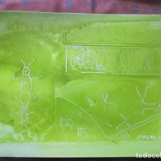 Varios objetos de Arte: *(4)-ARTE-OBRA-MARGA CHAS OCAÑA-PETROGLIFO GALAICO-50X35 CMS-VER FOTOGRAFÁS.. Lote 73847799