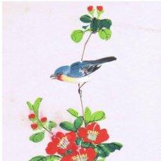 Varios objetos de Arte: ORIGINAL PINTURA CHINA EN TELA SEDA. Lote 74506259