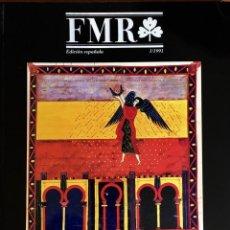 Varios objetos de Arte: FMR. EDICIÓN ESPAÑOLA. 1991 NÚMERO 7. Lote 74594607