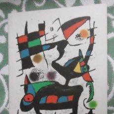 Varios objetos de Arte: PROGRAMA CATÁLOGO ODA JOAN MIRÓ GALERIA RENÉ MÉTRAS JOAN BROSSA 1973. Lote 78287193