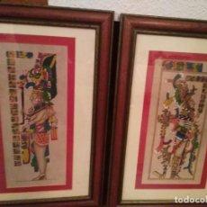 Varios objetos de Arte: PAREJA DE CUADROS. Lote 78570013