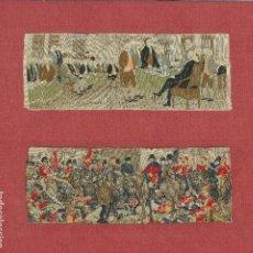 Varios objetos de Arte: 71.-UNITED STATES DECLARATION OF INDEPENDENCE-JULY 4TH 1776 -JACQUARD-TAPIZ. Lote 80915268