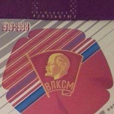 Varios objetos de Arte: ESPECTACULAR CARTEL PROPAGANDA COMUNISTA 1918 1988 URSS LENIN ORIGINAL DE EPOCA 65 X 48 CM RUSIA. Lote 83873348