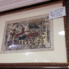 Varios objetos de Arte: PAPIRO EGIPCIO 1960. Lote 89762648