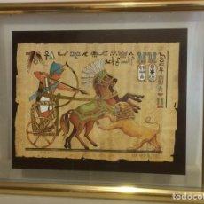 Varios objetos de Arte: PAPIRO ENMARCADO Y FIRMADO. Lote 95095490