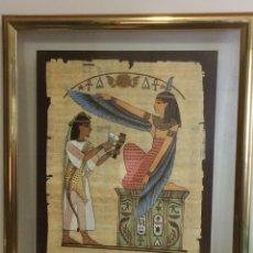 Varios objetos de Arte: PAPIRO ENMARCADO FIRMADO. Lote 95095492