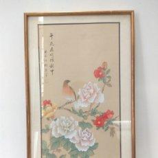 Varios objetos de Arte: CUADRO: LAMINA CON TEMATICA JAPONESA. PAJARO SOBRE ARBOL EN FLOR. Lote 95850732