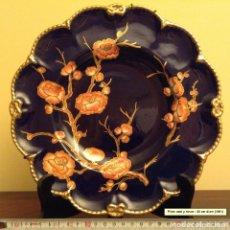 Varios objetos de Arte: PLATO DECORATIVO. Lote 96675343