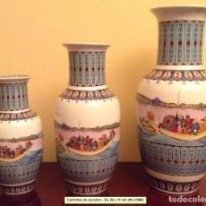 Varios objetos de Arte: JARRÓN DECORATIVO. Lote 96685087