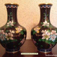 Varios objetos de Arte: JARRÓN DECORATIVO. Lote 96686715