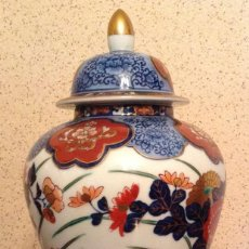 Varios objetos de Arte: TIBOR. Lote 96695619