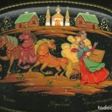 Varios objetos de Arte: 17.J.CAJA RUSA LACADA - ESCUELAS DE PINTURA: PALEJ;FEDÓSKINO;JOLUY:MSTIORA. Lote 101069611