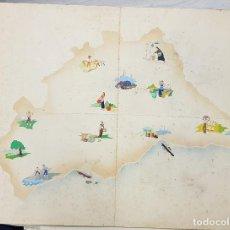 Varios objetos de Arte: PINTURA GOUACHE - MALAGA - 48X64. Lote 103421815