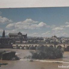 Varios objetos de Arte: CUADRO FOTOGRAFIA DE CORDOBA AÑOS 70 MEDIDAS 90 X 60 CENTIMETROS. Lote 109147043