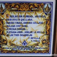 Varios objetos de Arte: AZULEJO POESIA DE MACHADO 1- REUNION ANUAL DE SECCIÓN DE PEDIATRÍA EXTRAHOSPITALARIA 1986 SEVILLA. Lote 116469071