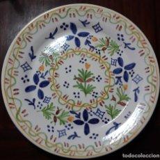 Varios objetos de Arte: REPRODUCCIÓN DE PLATO 31 CMS. ONDA.. Lote 116751587