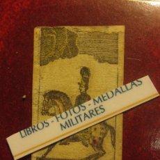 Varios objetos de Arte: GRABADO MILITAR GUARDIA NACIONAL A CABALLO DE ISABEL II CIRCA MEDIADOS SIGLO XIX. Lote 116180975