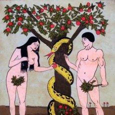 Varios objetos de Arte: EXTRAÑA PINTURA SOBRE CRISTAL - EVA Y ADÁN - CURIOSA OBRA PINTADA AMANO - PECADO ORIGINAL. Lote 119655127