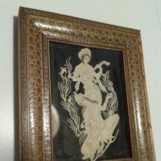Varios objetos de Arte: CUADRO MARQUETERIA SOBRE LAMINA MARFIL. Lote 120439807
