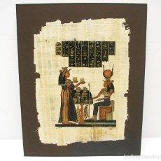 Varios objetos de Arte: PAPIRO EGIPTO.. Lote 122040675