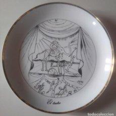 Arte: PLATO DALÍ. LAS 7 ARTES: EL TEATRO. PORCELANAS BIDASOA. Lote 126888187